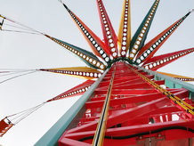 "Vertical Swing Tower – ""Dancing in the Sky"""